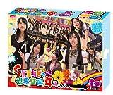 SKE48の世界征服女子 初回限定豪華版 DVD-BOX Season2 - SKE48, 鉄平, 本田恵美(中京テレビアナウンサー)