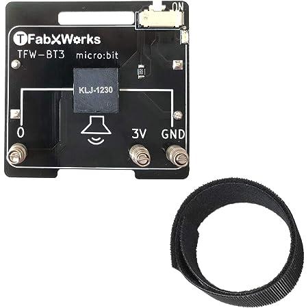 micro:bit(マイクロビット)用 電池ボックス(スピーカー付き) (1個)