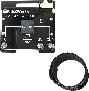 micro:bit(マイクロビット)用スピーカー付き電池ボックス TFW-BT3