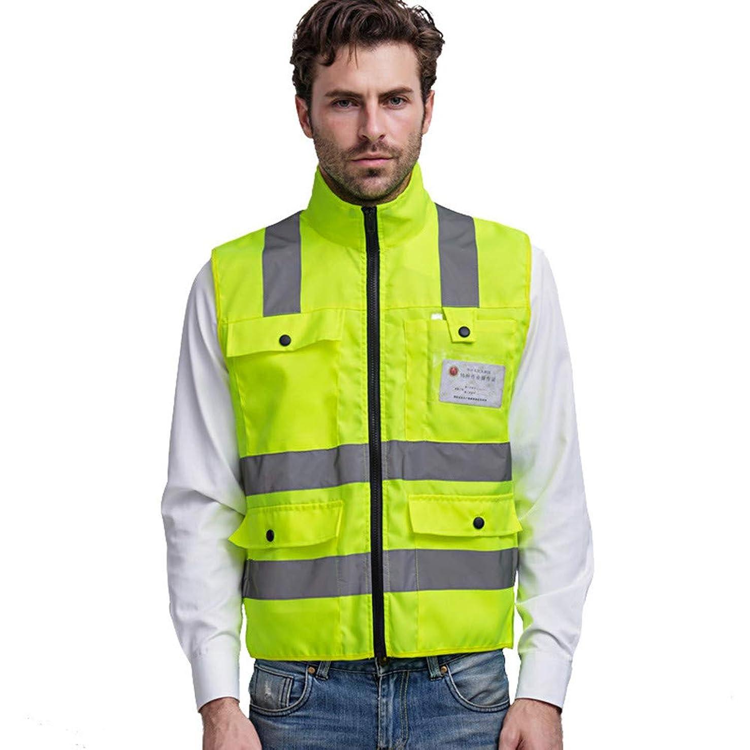 供給オン廊下軽量で リフレクティブ?セーフティ?ジャケット、イエロー?ハイ?ビジョン?セイフティ?ベスト?ジャケット?セーフティ?ベスト?リフレクティブ?ストリップノースリーブ?アウトドア?アクティビティ (色 : 緑, サイズ : Medium)