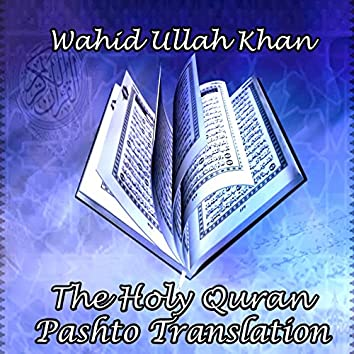 The Holy Quran (Pashto Translation)