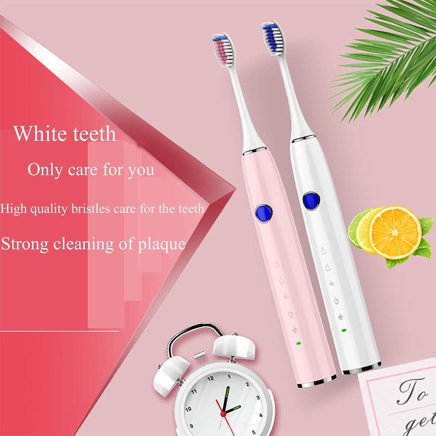 深くモルヒネ摂氏度電動歯ブラシカップルセット充電式ソニック歯ブラシ5任意モードを使用して、少なくとも30日間の充電4時間サファイアファッションボタンと旅行歯ブラシ