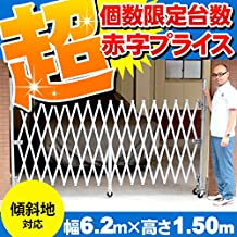 [ALMAX]アルマックス アルミキャスターゲート PXG1260N W6.2m×H1.50m (門扉・フェンス対応)