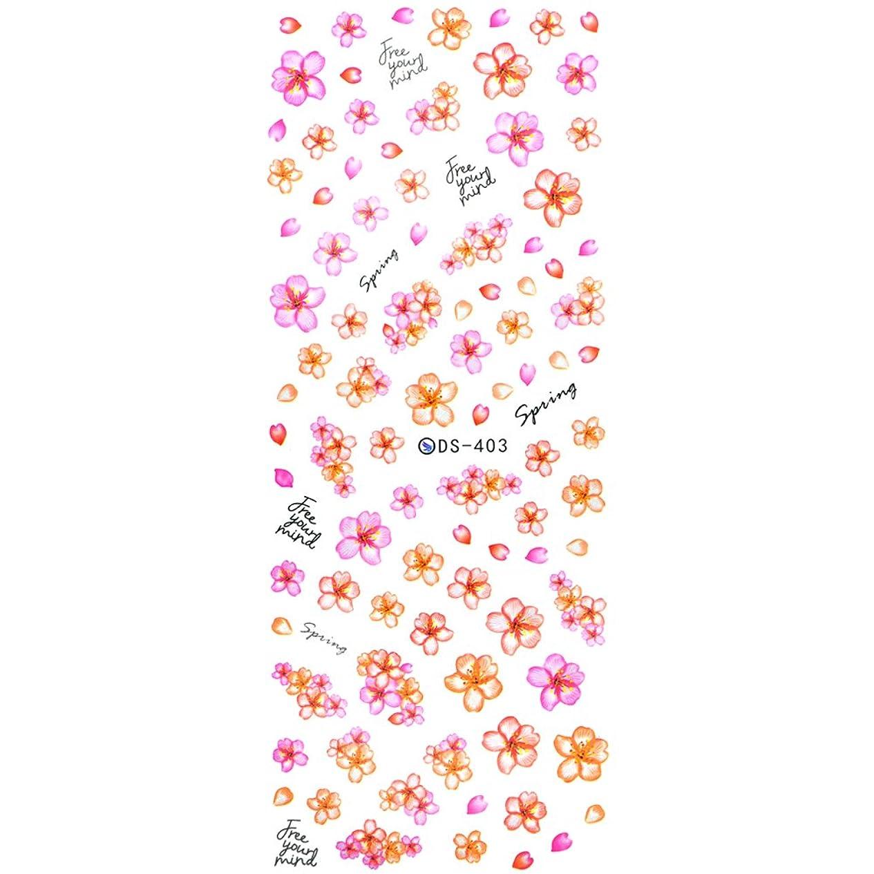 正確にキッチンペッカディロウォーターネイルシール スプリングフラワーシール 桜 【DS-403】