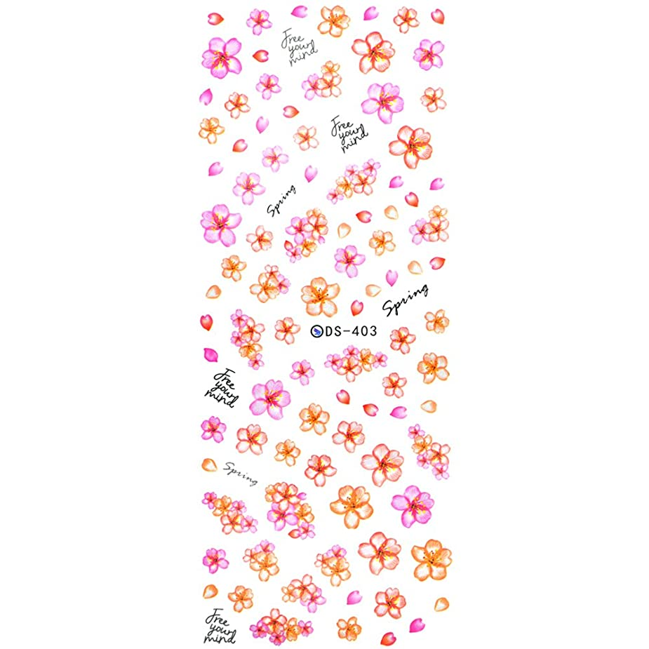 チャットミシン超音速ウォーターネイルシール スプリングフラワーシール 桜 【DS-403】