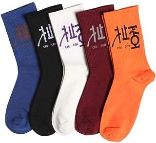BAIJINGTING Tendencias Señoras Calcetines de algodón Lindos Colores Brillantes Letra Sonriente Patrón de Personalidad Algodón Comodidad Calcetines Casuales Divertidos