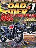 ROAD RIDER (ロードライダー) 2015年 01月号 雑誌