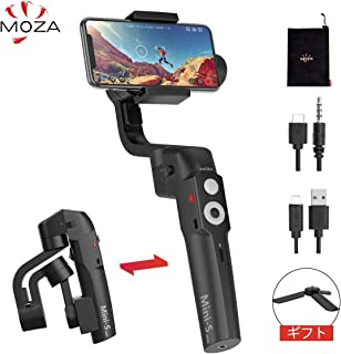 スマホスタビライザー MOZA Mini-S スマートフォン用3軸手持ちジンバル 折りたたみ式ジンバル 日本語説明書とミニ三脚付き 新品登場 最大260g iPhone/Android対応 スローモーション 日本語サポート