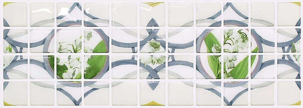 急ぐウィンク活性化する【 Dream Sticker 】 モザイクタイルシール キッチン 洗面所 トイレの模様替えに最適のDIY 壁紙デコレーション SWT (メイリリー, 12枚セット)