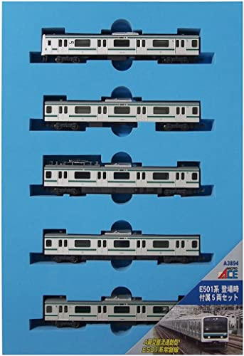 Included 5-Car Set N Scale A3894 E501 system was at the (japan import)