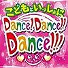 草競馬(ダンス・バージョン)