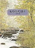 Book report 001