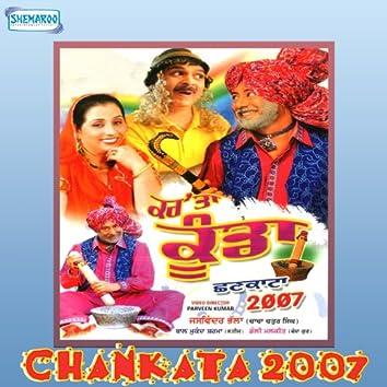 """Bolliyan (From """"Chankata 2007"""") - Single"""