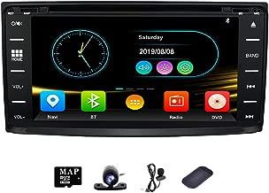 Universal Car GPS for Toyota Hilux FJ Cruiser 4Runner Corolla Prado Camry Rav4 2001-2005 DVD Player Navigation with Rear View Camera AM FM Radio Build in Bluetooth 6.95 inch Multimedia Head Unit