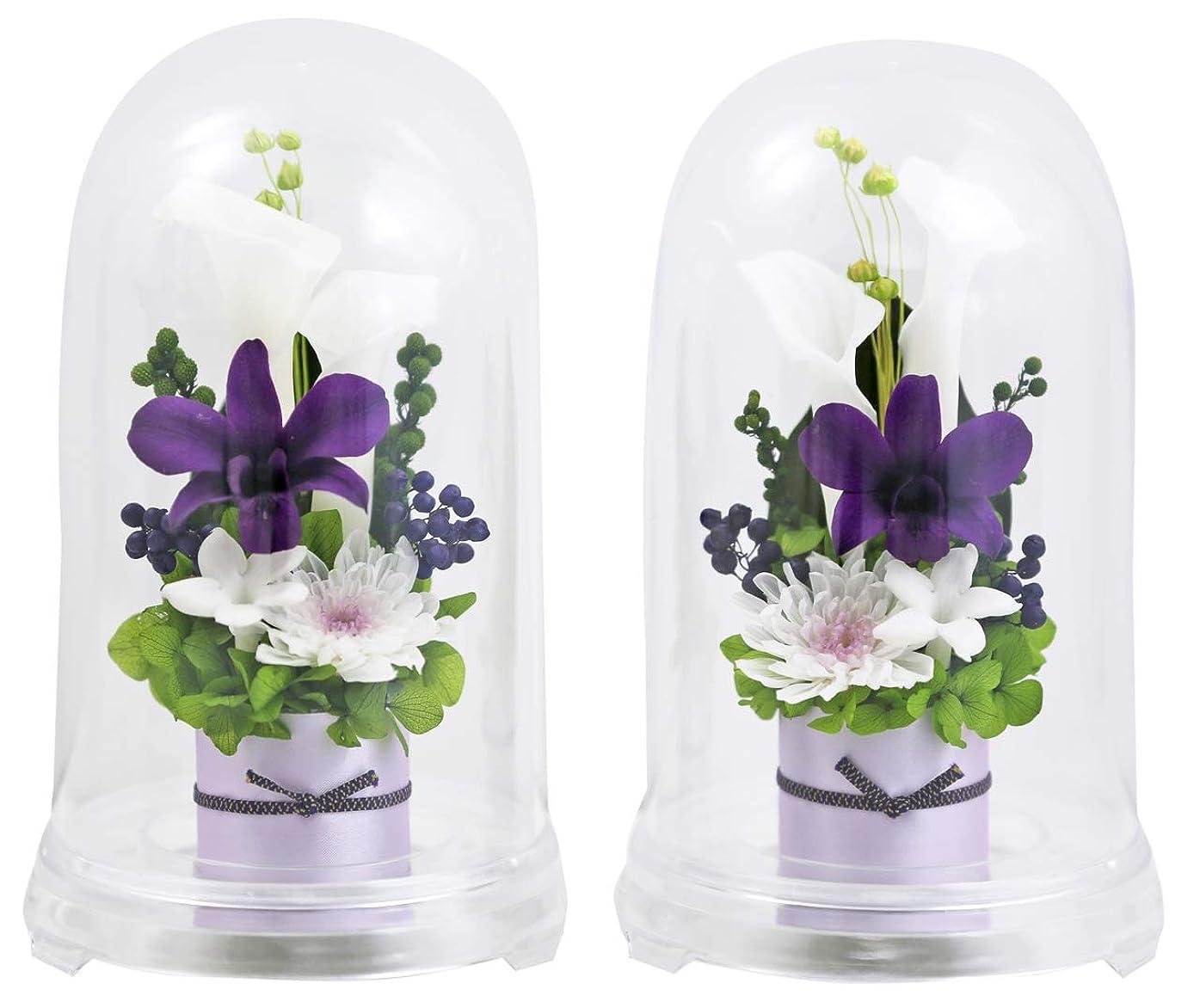 モナリザ行方不明アジテーションアートフォーシーズン お供え花カラー 対デザインSET グレープ プリザーブドフラワー