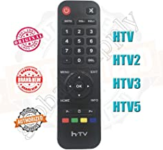 Best htv remote control Reviews
