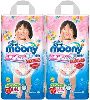 ムーニーマン エアフィット 女の子用 Lサイズ 88枚 (44枚×2個) (パンツタイプ)