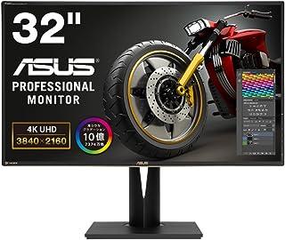ASUS ディスプレイ モニター 32型ワイド(IPS / 3840x2160 / 最大表示色:約10億7374万色 / フリッカーフリー / ブルーライト軽減)PA329Q