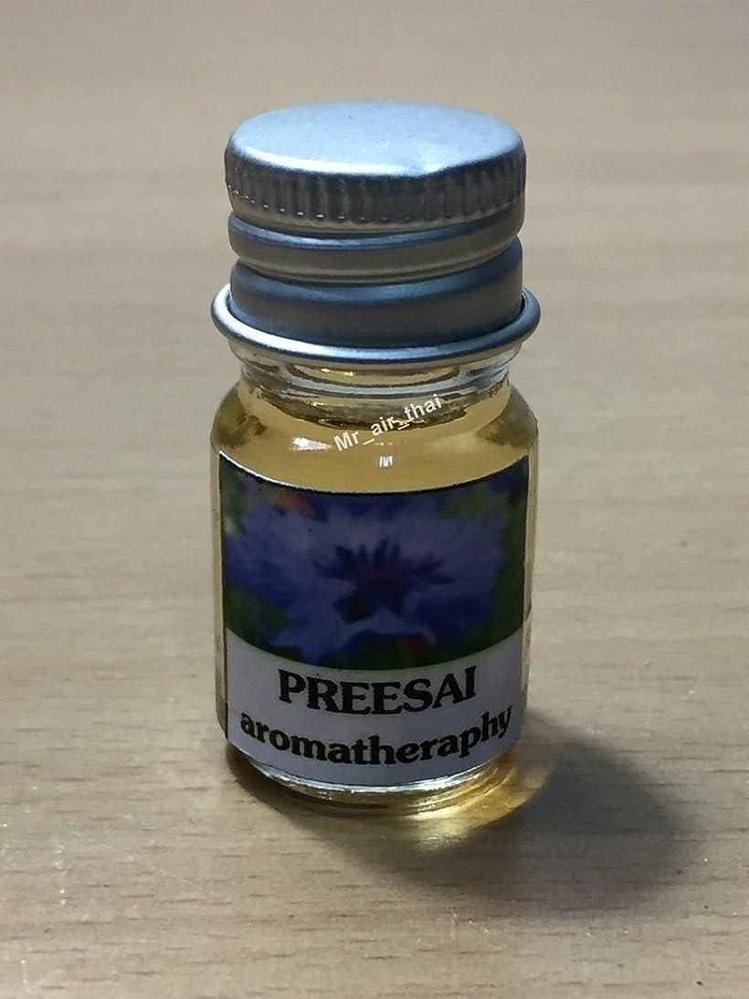 猫背パフ交換5ミリリットルアロマフリージアフランクインセンスエッセンシャルオイルボトルアロマテラピーオイル自然自然5ml Aroma freesia Frankincense Essential Oil Bottles Aromatherapy Oils natural nature