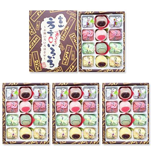 富山方言いろいろ餅 富山の銘菓 わげん堂 4箱セット