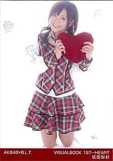 AKB48公式生写真VISUAL BOOK【成田梨紗】1ST-HEART