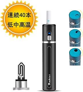 2019新品 加熱式たばこデバイス 電子タバコ 正規セラミックプレート採用 中高温調整 連続40-42本 大容量 振動付 自動清掃 電量表示 円筒形V3 (黒色)