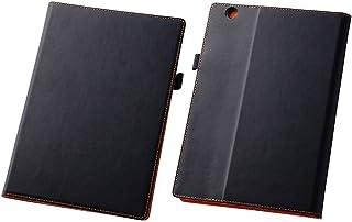 レイ・アウト Xperia Z4 Tablet 360°回転 手帳型レザーケース (スタンド機能 / ハンドグリップ / ペンホルダー) ブラック RT-Z4TLC1/B