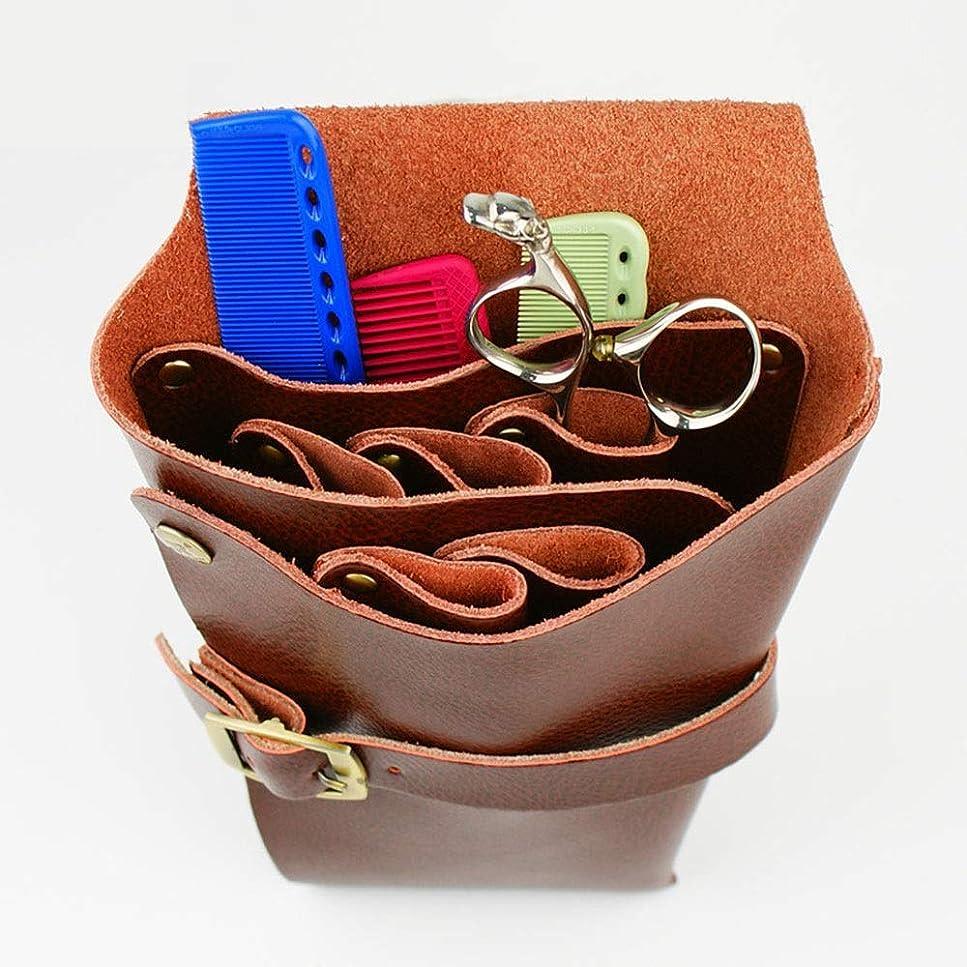 イヤホン慢なフェロー諸島理髪師の櫛はベルトの美のヘアスタイリストのホルスターの袋が付いているホルスターを切ります、 モデリングツール (色 : ブラウン)