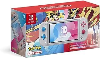 Nintendo Switch Lite ザシアン・ザマゼンタ 【携帯専用・ACアダプター同梱】