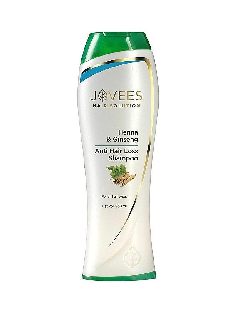 晩餐鳩業界Jovees Henna & Ginseng Anti Hair Loss Shampoo 250ml provide nutrition & strengthen hair