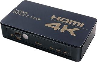 ミヨシ MCO 4K解像度対応 HDMI切替器 3入力1出力 専用リモコン付属タイプ HDS-4K04