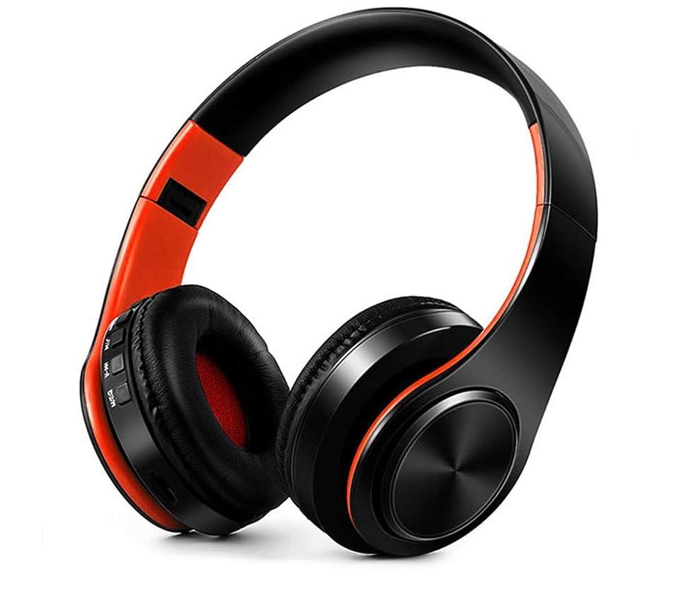 平均サラミグリーンランドDingDong Bluetoothヘッドフォン(耳付き)、Hi-Fiステレオワイヤレスヘッドセット、折りたたみ式、ソフトプロテイン - タンパク質イヤーマフ、内蔵マイクFMおよびPC/携帯電話/TV用有線モード (ブラックオレンジ)