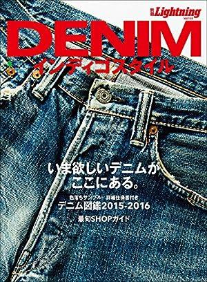 別冊Lightning Vol.144 DENIMインディゴスタイル[雑誌]