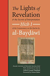 The Lights of Revelation and the Secrets of Interpretation: Hizb One of the Commentary on the Qurʾan by al-Baydawi