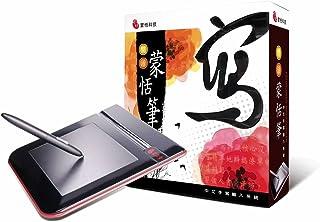 Penpower Handwriter Lohas Chinese Handwriting Tablet