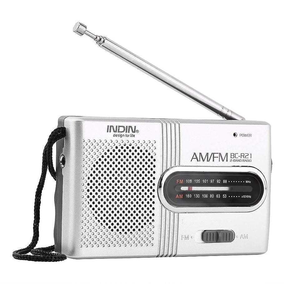 鷲ヘリコプターお手伝いさんAM/FMラジオ VBESTLIFE ポータブル ノイズキャンセルサウンド MP3プレーヤー 伸縮アンテナ イヤホンジャック付き 軽量 AM/FMミニラジオ