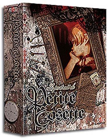 Le Portrait de Petite Cosette [Francia] [DVD]
