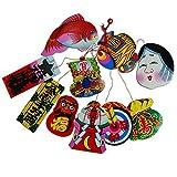 糸付き平物 大 10枚組 おかめ・鯛・小槌・宝船など【柳つり・正月・熊手・縁起物飾り製作などに】