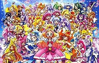TianSW Maho Girls PreCure! (22inch x 14inch/54cm x 35cm) Waterproof Poster No Fading