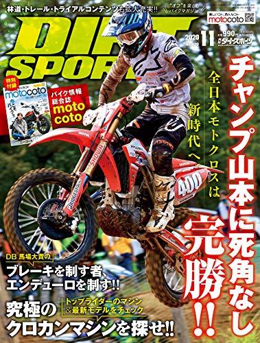 DIRT SPORTS (ダートスポーツ) 2020年 11月号 付録:motocoto vol.7 [雑誌]
