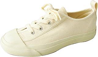 [ムーンスター] 日本製 キッズ スニーカー 子供靴 ひも靴 日本製 MNS017 5432050