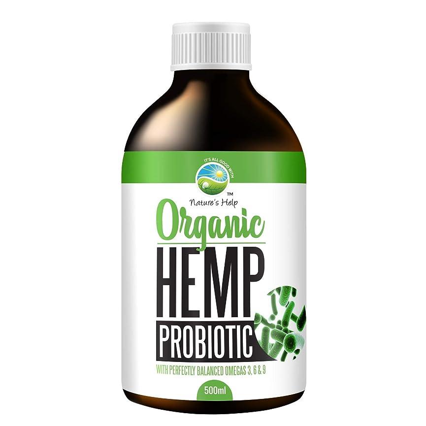 カバー危険にさらされている政治Organic Hemp Probiotic with Omegas 3,6,and 9. Bio-Fermented Organic Hemp Seed and Multiply PLUS Probiotic formula Made in Australia -500 ml Liquid
