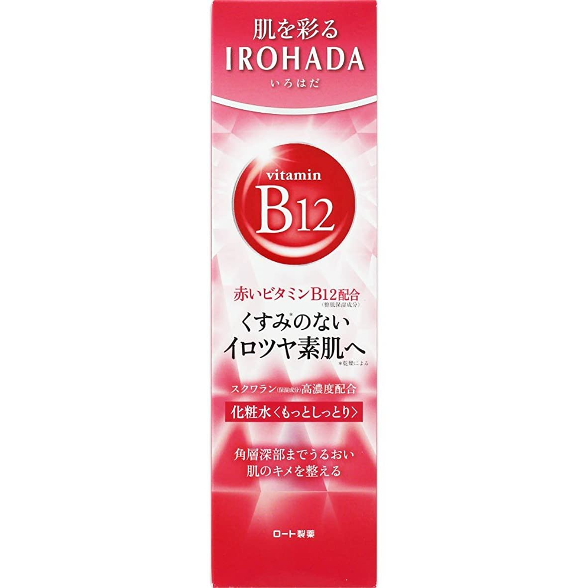 文明化する忠実に日帰り旅行にロート製薬 いろはだ (IROHADA) 赤いビタミンB12×スクワラン配合 化粧水もっとしっとり 160ml