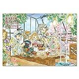 七神マナ ウォーターホワイト水彩紙ブック ぬりえ付き水彩画BOOK A4