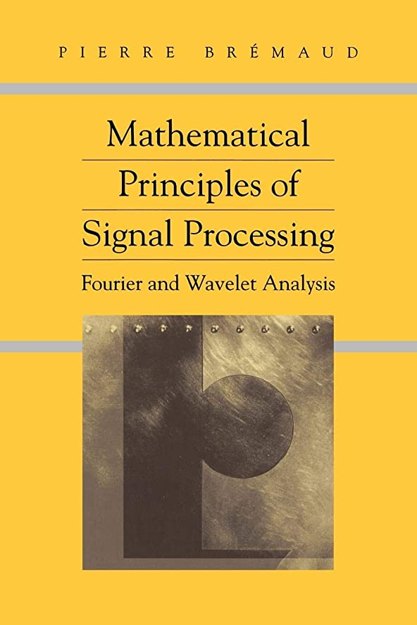 投げる行商人ナプキンMathematical Principles of Signal Processing: Fourier and Wavelet Analysis