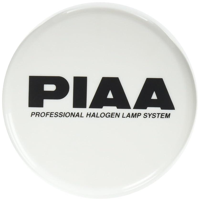 Piaa 45100 510 Series White Lens Cover