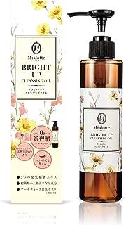 Mialotte(ミアロッテ) ブライトアップクレンジングオイル 200ml / W洗顔不要。くすみ0肌への新習慣! 毎日のクレンジングで透明肌へ