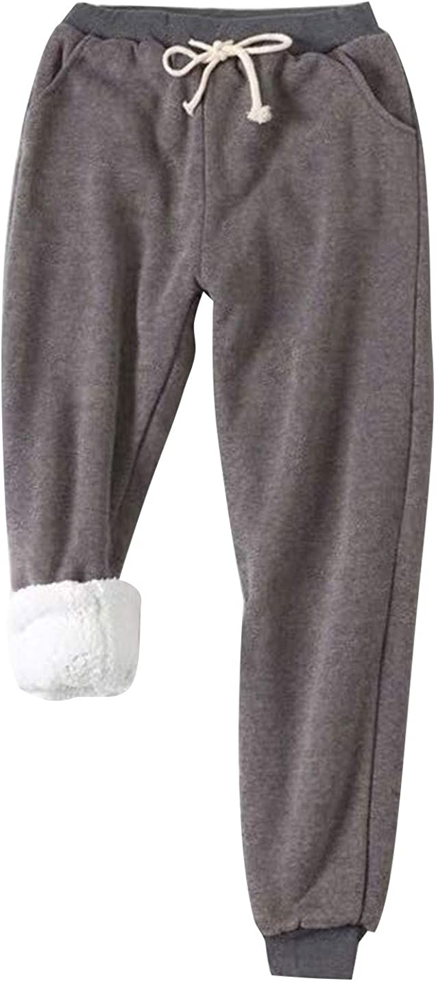Omoone Women's Product Loose Winter Thick Pant Lined Jogger Harem Fleece Max 48% OFF