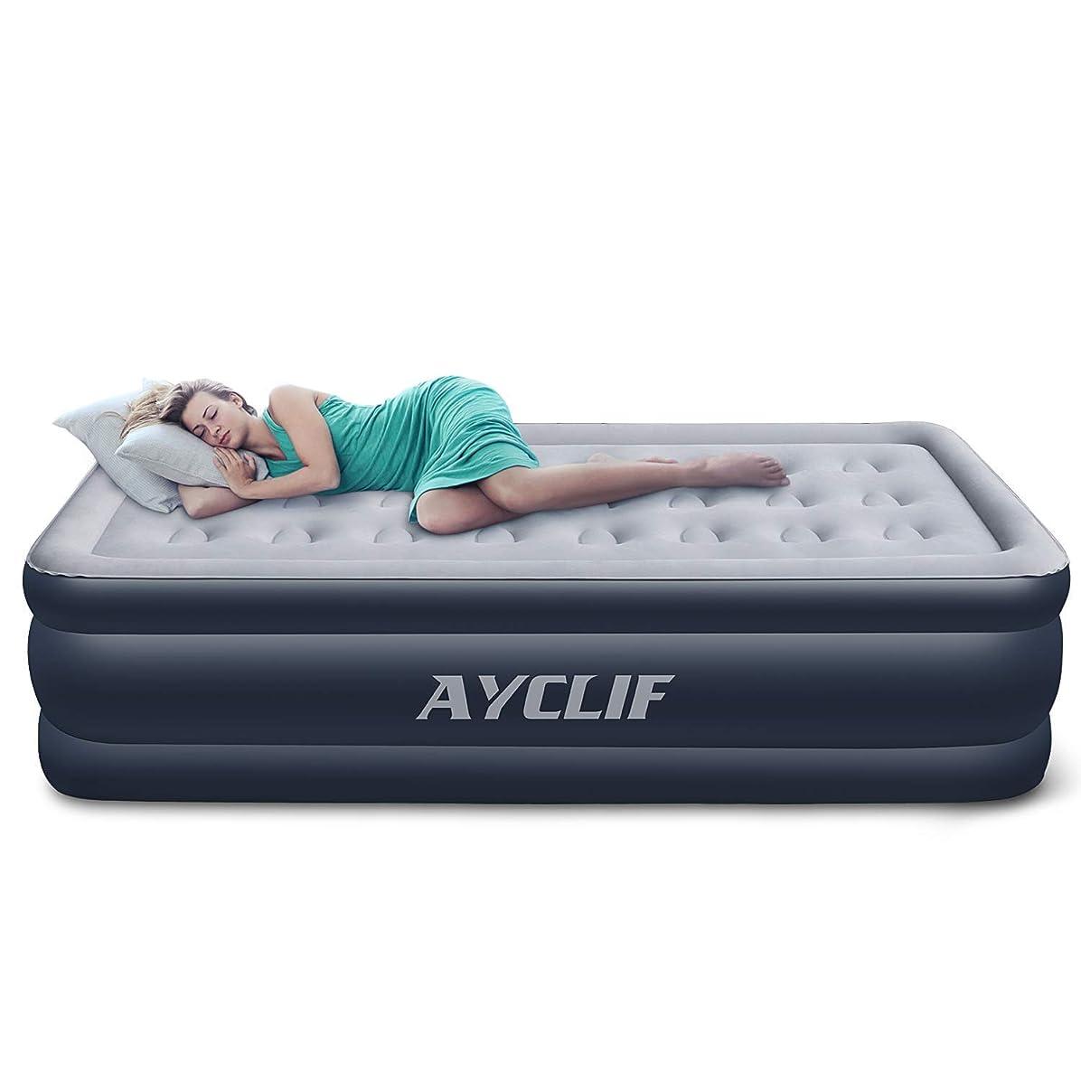 続ける提案する育成AYCLIF エアーベッド シングル サイズ エアベッド 【Cup-Hole】膨脹式 電動ポンプ 内蔵 空気ベッド