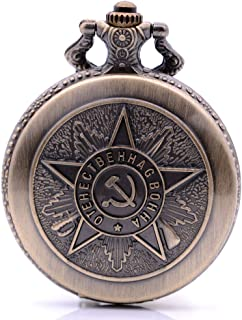 Ancient Bronze BOLSHEVIK Quartz Pocket Watch Vintage Bronze Mens Womens CCCP Fob Watches Gift with Chain